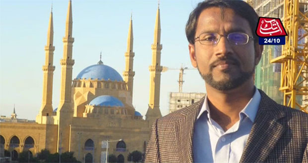 Case of Ali Imran Syed's Missing Registered